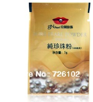 High Quality 100% Pure 400nm Pearl Powder Whitening Mask Nanometer Grade Pure Pearl Powder  Whitening Cream  Free shipping