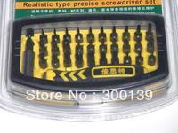 Cordless ratchet precision screwdriver bit sets set kit maintain repair laptop for iPhone 4 4s 5 Macbook Air NOKIA Blackberry