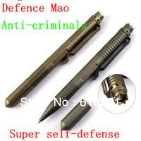 Men and women self-defense tactics pen pen aerospace aluminum alloy portable anti-hooligan mob attack weapons supplies