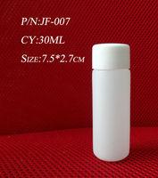Free Shipping 20pcs/lot Wholesale 30ml Plastic Lotion Cosmetic Bottle