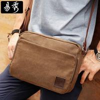 ESHOW Brown Vintage Canvas Men Crossbody Bags Shoulder Messenger Bag for ipad Laptop BFK010491