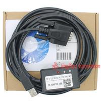 USB MPI PC Adapter USB Programming Cable for Siemens S7-200/300/400 PLC DP/PPI/MPI,6ES7 972-0CB20-0XA0,3M