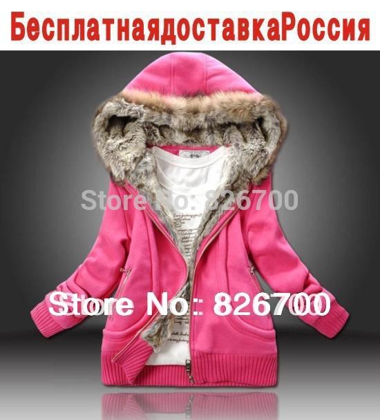 Free shipping Fashion Women's coat garment coat Plus Large Fur Collar Hooded set loose winter coat A0011(China (Mainland))