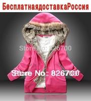 Free shipping Fashion Women's coat  garment coat Plus Large Fur Collar Hooded set loose  winter coat A0011