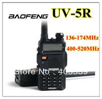 UV-5R 136-174&400-520MHz dual band dual display dual standby walkie talkie BAOFENG 2012 February New launch 4w 128 channel  uv5r
