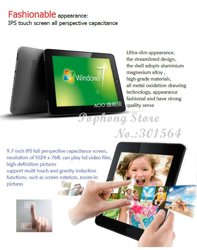 631 x 800 80 kb jpeg inch mid tablet pc manual intel atom n2600 4g