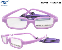 Free Shipping Fashion  Optical Frame with One Case Free  New Material Fiber Flexible  Kids Frames