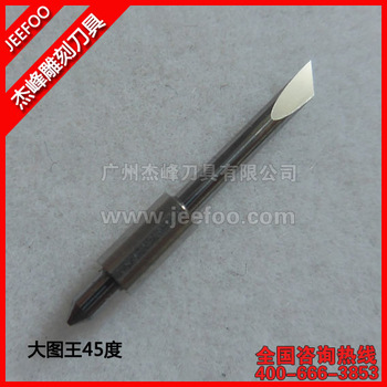 45 Drgee15U Grapthec Cutting Plotter Blade With Excellent Quality