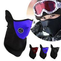 New Cheap Neoprene Neck Warm Half Face Bike Mask Winter Veil For Sport Bike Bicycle Motorcycle Ski Snowboard +Free Shipping