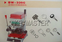 Key Cutting Machine Used For Locksmith Keys Duplicating  (Free Shipping!!!)