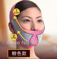 Free shipping slimming thin face mask bandage Massage Health Care Skin care Facial thin masseter double chin belt