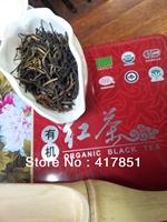 organic chinese black tea 250g  EU certificate IMO tea  WITH enjoying chinese tea culture