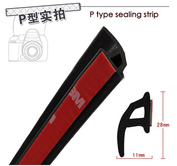 YI ZE type P black waterproof and durable sealing strip for vehicle (100% authentic guaranteed)