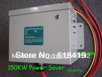 150kw 3 Phase energy saver for shop and industry  house electricity saving box power saving device, voltage stabilizer