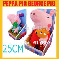 2PCS/SET Peppa Pig Toys 23CM George Pig With Dinasour 23CM Peppa Pig Plush Baby Toys Stuffed Gift Doll