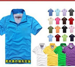 0,Tom,my, brand t shirt,New Mens T Shirt Free shipping Men's Short Sleeve tshirt slim fit ,Polo shirt ,cotton,drop shipping(China (Mainland))