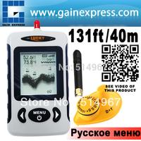 Russian Menu Language LUCKY FFW-718 Wireless Sonar Sensor River Lake Sea Bed Live Update Contour 131ft / 40M  Fish finder