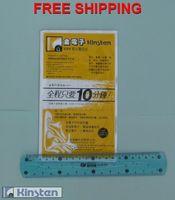 Kinsten GD1016 (5 pack) 10*16cm 1.6mm fibreglass PCB double sided positive presensitized 1oz (35um) copper. FREE SHIPPING