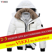 Free shipping large size 2013 winter new men's male cotton-padded down jackets wadded fashion  Overcoat,Outwear,Coat,Parka thick