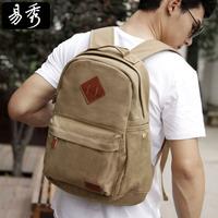 Eshow Canvas backpack men school backpacks rucksack outdoor hiking backpacks BFB002041