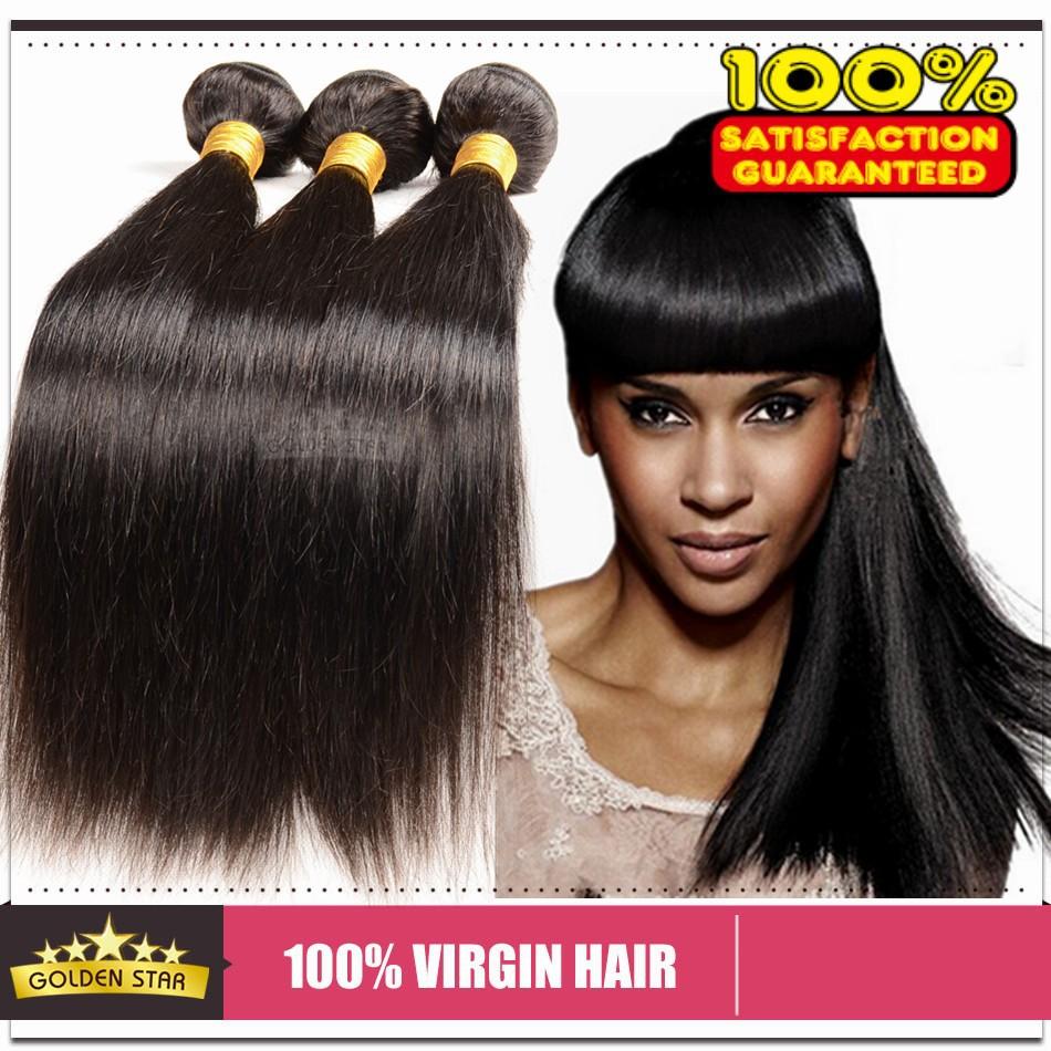 Straight Brazilian Hair Bundle Deals 81