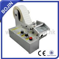 Automatic Label Dispenser AL-080D,  Label stripper/ China manufacturer/CE certificate