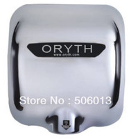 Super Jet Compact commercial hand dryer, Xelrator hand dryer, cheapest price supply from China, Free Shipping FedEx or DHL