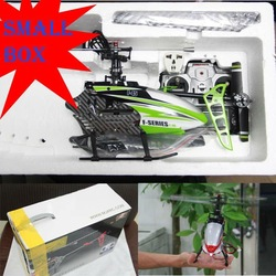 SMALL BOX + CAMERA MJX F45 4CH rc helicopter with camera 70cm 2.4G LCD Controller English manual can select high power battery(China (Mainland))