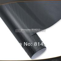 4D Super carbon  Glossy  carbon fiber vinyl film for car wrapping