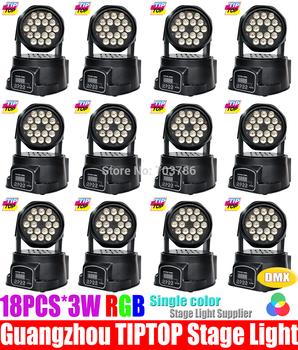 Freeshipping by fedex 12pcs lot Mini Led Moving Head Wash Light 18pcs*3W 4/12DMX Chs,Led Moving Light Wash 50W RGB Color washer
