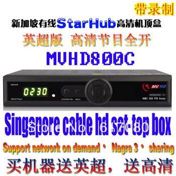 EPL FYHD800C  MVHD800C for Singapore Starhub  SUPPORT wifi support youtube support sharing  Support the new system of Singapore
