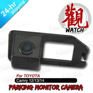 Free Shipping Wired HD CCD Car Parking Reversing Backup Camera for Toyota Camry 2012/2013/2014 etc. Night Vision Waterproof