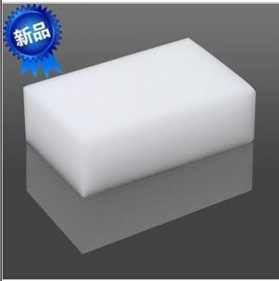 Magic Sponge Eraser Melamine Cleaner,multi-functional sponge for Cleaning100x60x20mm 100pcs/lot Free shipping