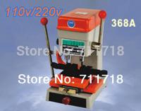DeFu-368A Duplicate Key Cutting Machine