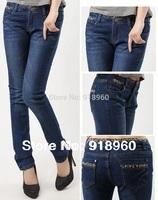 New XS~8XL Denim pants Women's Jeans/Leopard Print Ladies' jeans/patchwork big size waist 68~96 cm skinny Pencil pants/WTL