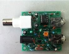 cheap high power transmitter