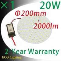 Smd 5050 Diameter 200mm 20W Magnetic Led Ceiling Light Board Led Remoulding Disc Plate Light For Bedroom