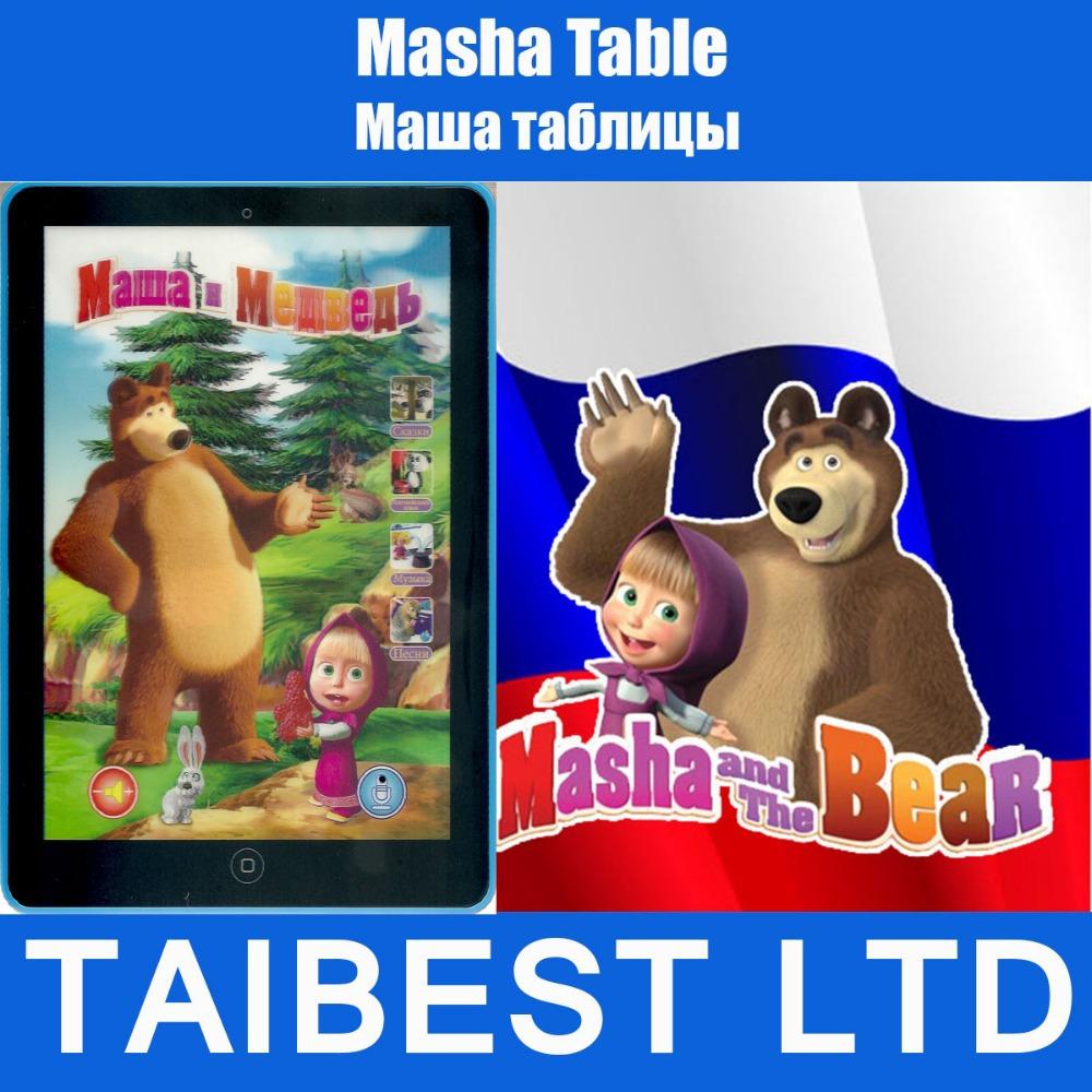 Table Farm Talking Masha and Bear Russian language Learning Computer Machine Toys Children Study Y Pad(China (Mainland))