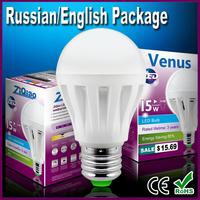 100% Quality Assurance 9pcs/lot High Brightness light bulb e27  lamp 4W/5W/6W/7W/9W/10W/11W/12W/14W/15W/18W 9Global Lowest Price