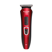 110V-240V world voltage quality adult baby child rechargeable electric hair trimmer clipper;plug and play;wholesale