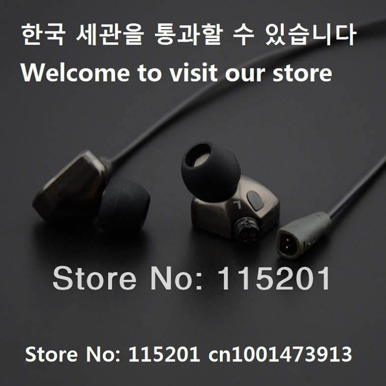 Promotion 1pc hot sale IE80 Earphone Professional New Hifi In-Ear IE80 earphones, Use the best Drive Units and Cable!!!(China (Mainland))
