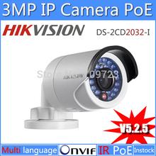 popular pc ip camera