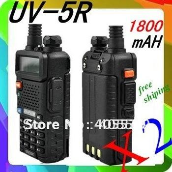 UV-5R 136-174&400-520MHz  dual band dual display dual standby 2 way radio BAOFENG 2012  New launch 4w 128 channel uv5r