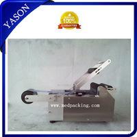 езда привязки машина электрический степлер 0704013l