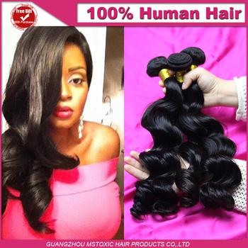 MALAYSIAN UNPROCESSED VIRGIN LOOSE WAVE HAIR 3OR4 PCS ROSA  HUMAN HAIR EXTENSION MALAYSIAN CHEAP VIRGIN WEAVING MS LULA HAIR