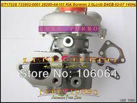 Wholesale GT1752S 733952-5001S 733952-0001 733952 28200-4A101 Turbo Turbocharger For KIA Sorento 2002-2007 D4CB 2.5L CRDI 140HP