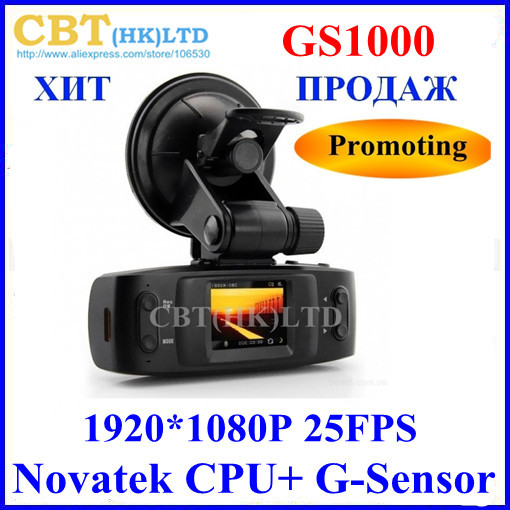 GS1000 Car dvr vehicle Camera Recorder Novetak 1920*1080P OV9712 HD Lens HDMI G-sensor Freeshipping(Hong Kong)
