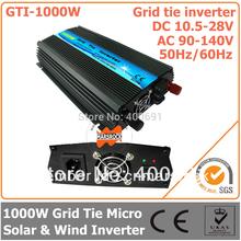 grid tie 1200w promotion
