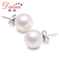 DAIMI  Fresh water Pearl earring, 8-8.5 mm round pearl, female,  gift  Free Shipping [EXPLODE]