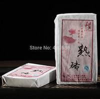 Freeshipping  puer tea cake the chinese pu er puerh pu-er tea Yunnan shu pu erh pu'erh refreshing Pu'er pu-erh tea